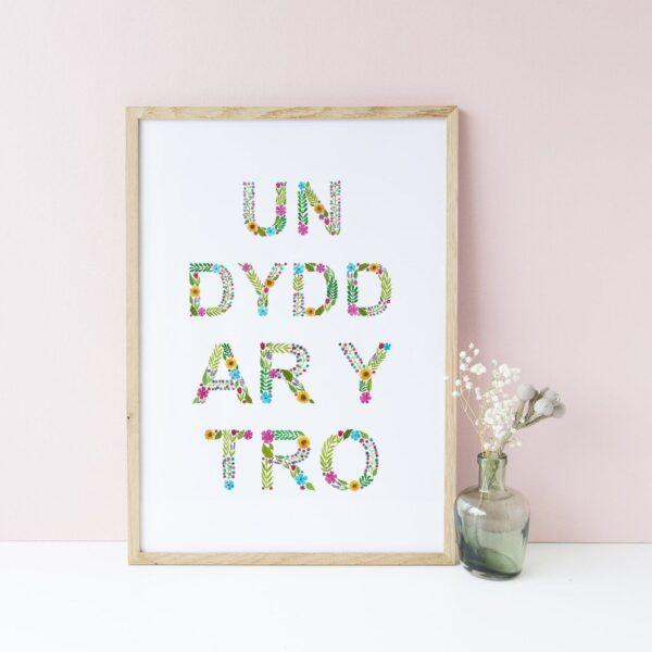Welsh print, un dydd ar y tro, print cymraeg, one day at a time, floral illustration