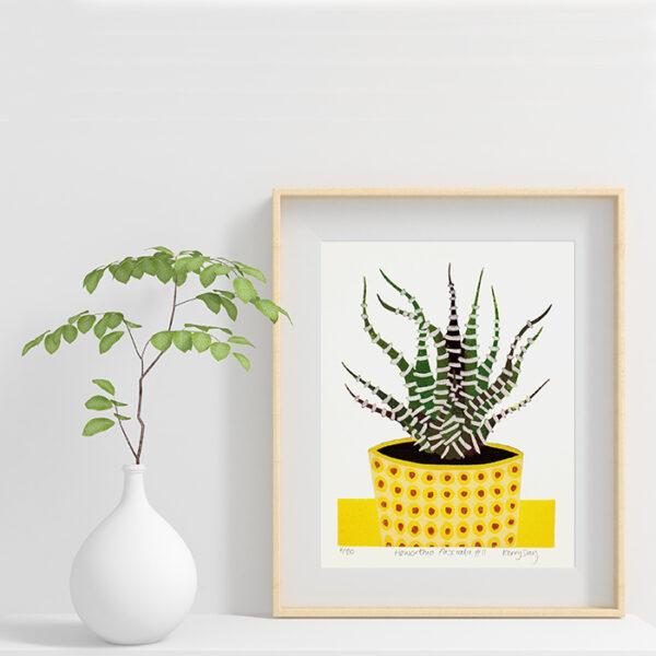 Kerry Day Arts Haworthia Fasciata Botanical Reduction Lino Print £65 in frame